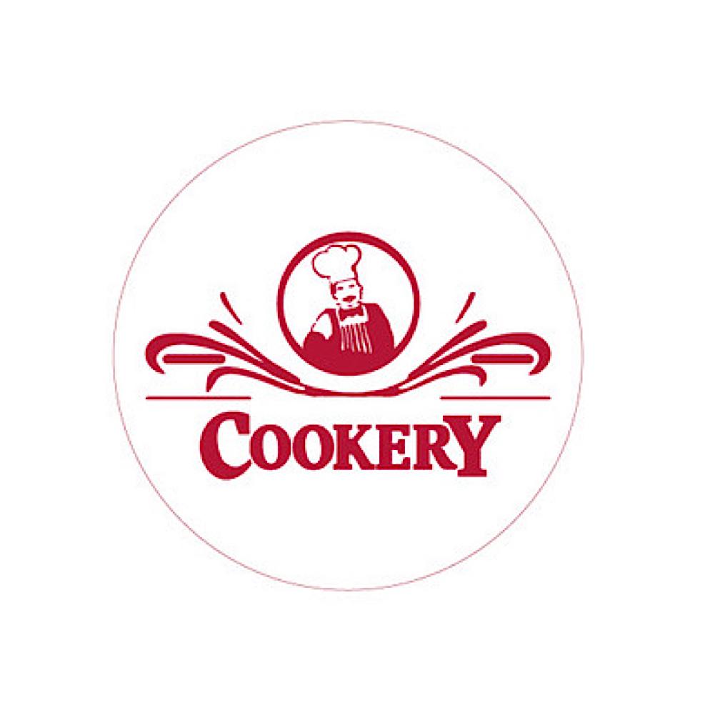 Cookery Buscaglia logo